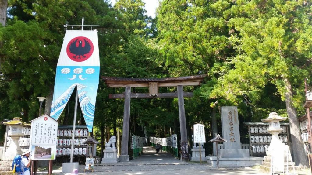 熊野本宮神社