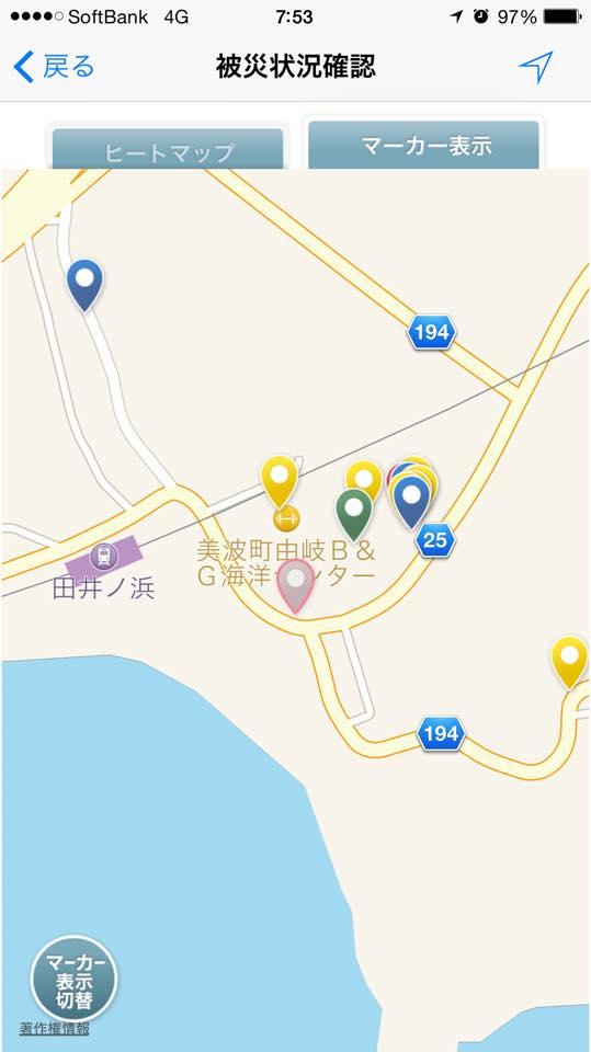 SPORES2015 ヒートマップ状況15
