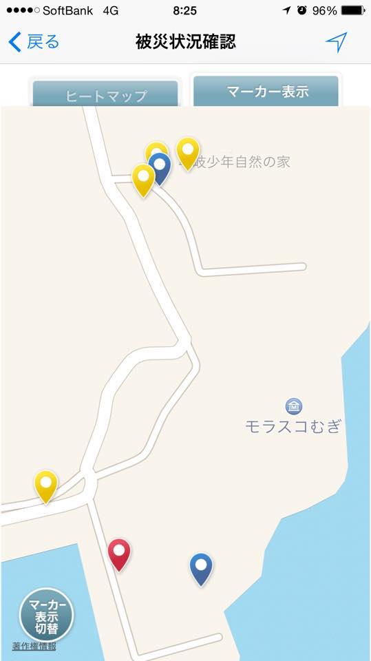 SPORES2015 ヒートマップ状況17