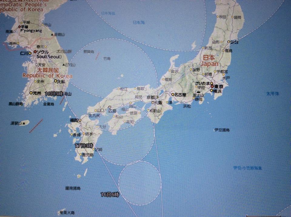 台風11号15日時点