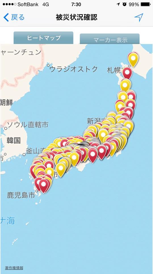 SPORES2015 ヒートマップ状況9
