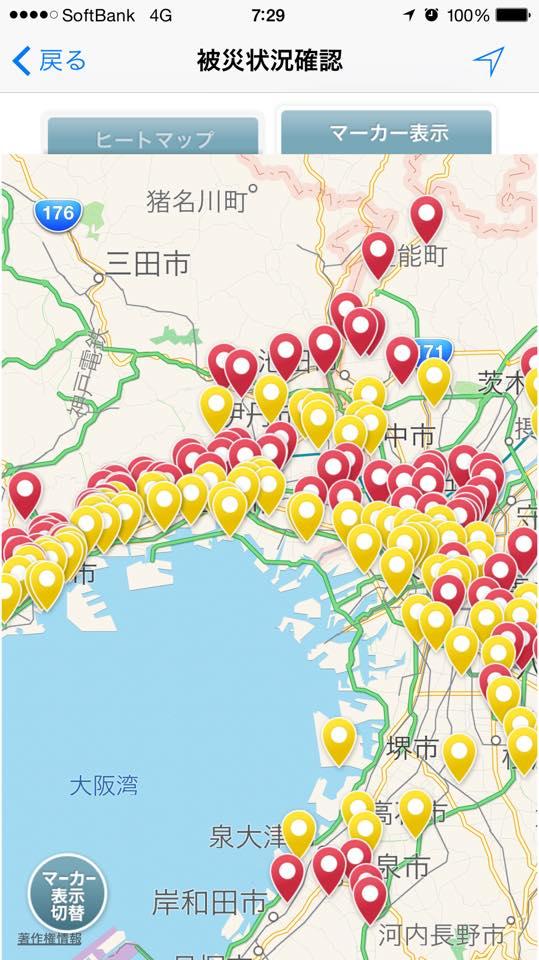 SPORES2015 ヒートマップ状況6