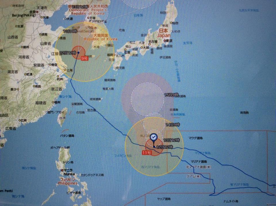 台風11号の動きについて